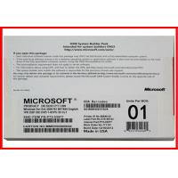 Buy cheap International Windows Server 2008 R2 Standard Edition 32 Bit 64 Bit Download product