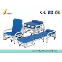 Buy cheap Multi-Fonction Steel Accompany Hospital Furniture Chairs Medical Foldway Chair (ALS-C04) product