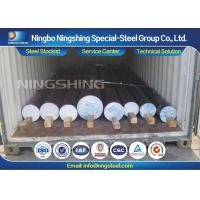 Buy cheap JIS SNCM439 Alloy Steel Bar Quenching and Tempering for heavy machinery product