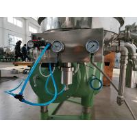 Buy cheap High Rotating Speed Disc Oil Separator With Large Regulating Sphere product