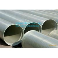 Buy cheap ASTMD design ,grp pipe manufacture product