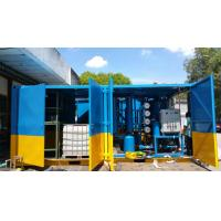 China DPM High Effective Vacuum Dehydration Oil purifier, Vacuum filtration system on sale
