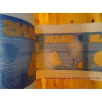 Buy cheap Breathable diaper pe film product