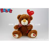 Buy cheap Chocolate Stuffed Valentines Day teddy bears with red love heart style balloon product