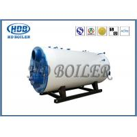 Buy cheap Industrial Steam Hot Water Boiler Oil / Gas Multi Fuel Horizontal Fully Automatic product