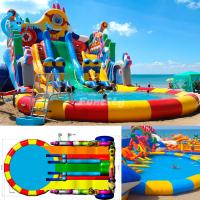 Buy cheap 10m diameter Water Pool Inflatable Water Park with giant water pool and water from wholesalers