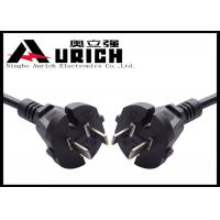 Buy cheap CCC Standard 2 Prong Power Cord Two Pin Mains Lead For TV / Computer Use product