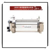 Buy cheap Dobby shedding weaving machine manufacturer product