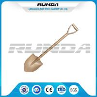 Buy cheap D Type Carbon Steel Spade Shovel S503 Round Nose 1.5kg Power Coated Painting product