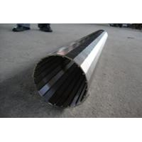 Buy cheap Water Bore Screens / WELL SCREEN TUBE / WEDGE WIRE STRAINER PIPE / JOHNSON SCREEN TUBE product
