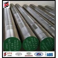 Quality ASTM A105 Forged Steel Round Bar for sale