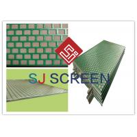 China 2000 48- 30 PWP Steel Frame Screen / Oil Filter Vibrating Screen 2-3 Layers on sale