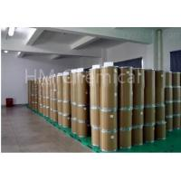 Buy cheap Chemical Foaming Agents Azodicarbonamide Cas 123-77-3  Ac Foaming Agent product