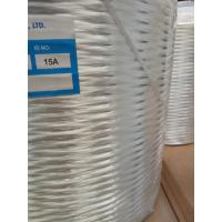 Buy cheap Alkali Free White Glass Mat Reinforced Thermoplastics 2400 Tex / 4392 Tex product