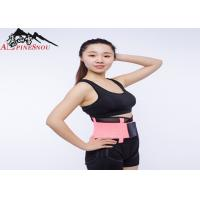 Buy cheap Durable Adjustable Slimming Belt / Lumbar Belt Waist Support Lower Back Brace For Back Spine Pain product