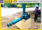 Buy cheap Industrial Two Lobe Oxidation Air Blower Standard Suction State Working product