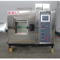 China STH-80A benchtop environmental chamber on sale