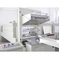 Buy cheap Water Production Line Automated Packaging Machines Bottle PE Film Shrink Wrapped product