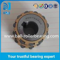 Buy cheap Brass Retainer Eccentricity Ratio 2 Eccentric Cylindrical Roller Bearing 200752202 product