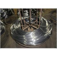 Buy cheap Smooth Surface SWRH77B Carbon Steel Mild Steel Wire Rod Coil High Tensile Strength product