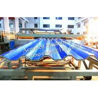 Buy cheap PVC anti-corrsion hollow roofing sheet/roof tile extrusion production line/making machine product