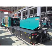 Quality 800 Ton High Speed Injection Moulding Machine Hydraulic System For Big Plastic Parts for sale