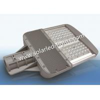 Buy cheap Waterproof 48W Solar LED Street Light 4600 lm Initial Lumen With 45mil Chips product