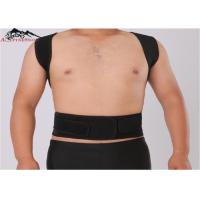 Buy cheap Black Correct Posture Breathable Supporting Waist Support Belt Unisex Waist And Back Support product