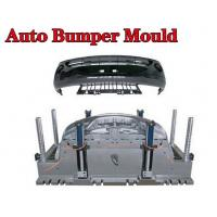 Buy cheap China Plastic injection Auto bumper mould for auto parts/OEM Plastic Injection Mould product