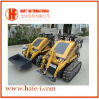 mini skid steer loader with nice quality