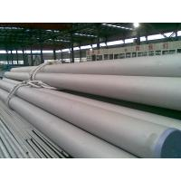 Buy cheap 100 Mm Seamless Stainless Steel Pipe TP310S / 310H TP321 Pickled And Annealed product
