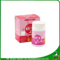 Japanese 2 Day Diet Pills Quality Japanese 2 Day Diet