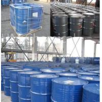 CAS 77098-07-8 1 2 benzenedicarboxylic acid Tetrabromophthalate diol adhesives and coatings