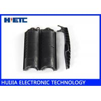 Buy cheap Anti Moisture Base fiber optic splice case , Plastic fibre optic splice enclosure product