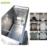 Buy cheap 4 Kw Heating Commercial Heated Soak Tank 750 L , Electric Oven Cleaning Dip Tank product