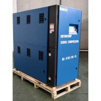Buy cheap Industrial Rotary Screw Oil Free Compressor With Intelligent Touchable from wholesalers