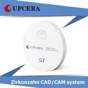 Cerec Zirconia Blocks 98×12 mm Low Radioactive For Porcelain Crown