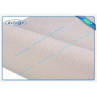 Buy cheap White Spun Bonded Non Woven For Shopping Bags 320cm Width SGS product