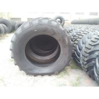 Buy cheap Radial Agricultural Tire, Tractor Tire 540/65R38, China Famous Tire product