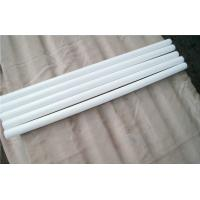 Buy cheap POM Rod, Delrin Rod with White, Black Color product