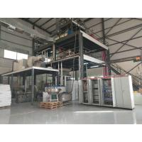 Buy cheap AL -3200mm Single S Non Woven Bags Manufacturing Machine Long Life Use Time from wholesalers