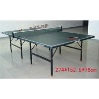 Buy cheap 501 Table tennis table product