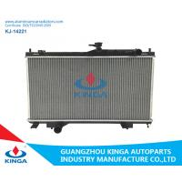 Buy cheap 2014 Mitsubishi Radiator of Proton Inspira 2.0L Water - Cooled Direct - Flow from wholesalers