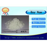 Buy cheap High Purity Oral Anabolic Steroid OXymetholone Androl Steroid Hormones product