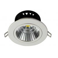Buy cheap Indoor 5W COB LED Ceiling Light 500 Lumen Recess LED Shelf Lighting product