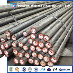 Buy cheap 1.2738 steel | Plastic Mold Steel DIN 1.2738 Steel product