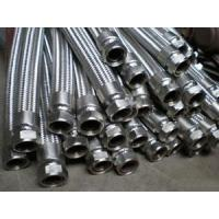 China Flexible Metal Hose on sale