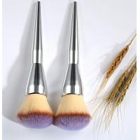 Buy cheap Oval Cosmetic Foundation Brush 19 cm Total Length 4.5 cm Hair Length product