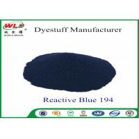 Buy cheap OEM Reactive Blue 194 Powder Tie Dye Cotton Dyeing With Reactive Dyes product