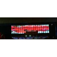 Buy cheap SMD LED mesh & dance floor Curtain LED Display P4.81mm P5.68mm P6.944mm P7.8mm P12.5mm ari product